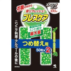 小林製薬 ブレスケア ストロングミント つめ替え用 100粒|yoka1
