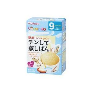 9か月頃から 手作り応援 簡単!レンジでチン チンして蒸しパン 粉末 20g×4包 【和光堂】|yoka1