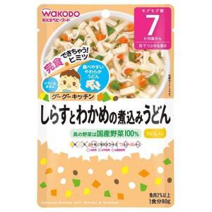 和光堂ベビーフード グーグーキッチン しらすとわかめの煮込みうどん 1食分(80g) [7ヵ月頃から/離乳食]|yoka1