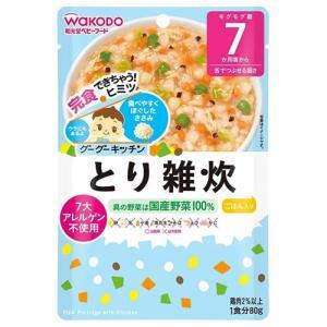 和光堂ベビーフード グーグーキッチン とり雑炊 1食分(80g) [7ヵ月頃から/離乳食]|yoka1