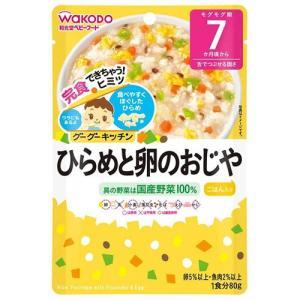 和光堂ベビーフード グーグーキッチン ひらめと卵のおじや 1食分(80g) [7ヵ月頃から/離乳食]|yoka1