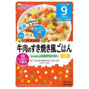 和光堂ベビーフード グーグーキッチン 牛肉のすき焼き風ごはん 1食分(80g) [9ヵ月頃から/離乳食]|yoka1