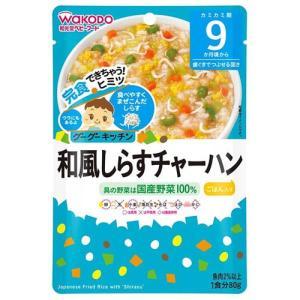 和光堂ベビーフード グーグーキッチン 和風しらすチャーハン 1食分(80g) [9ヵ月頃から/離乳食]|yoka1