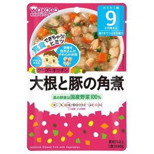 和光堂ベビーフード グーグーキッチン 大根と豚の角煮 1食分(80g) [9ヵ月頃から/離乳食]|yoka1