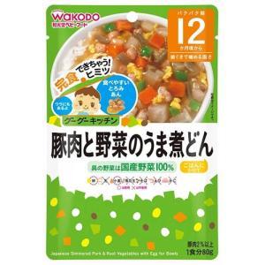 和光堂ベビーフード グーグーキッチン 豚肉と野菜のうま煮どん 1食分(80g) [12ヵ月頃から/離乳食]|yoka1