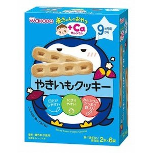 赤ちゃんのおやつ+Ca カルシウム やきいもクッキー 9か月頃から 2本×6袋|yoka1