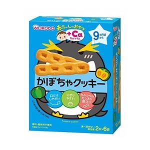 赤ちゃんのおやつ+Ca カルシウム かぼちゃクッキー 9か月頃から 2本×6袋|yoka1