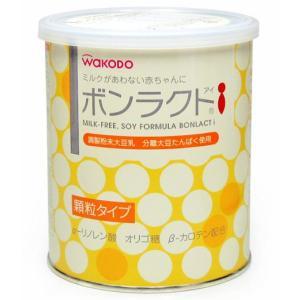 和光堂 ボンラクトi 360g ミルクのあわない赤ちゃんに yoka1