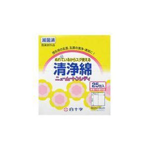 白十字 清浄綿 ニュームートンレディ 25包入 滅菌済 [医薬部外品] yoka1