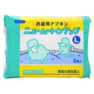 白十字 お産用ナプキン ニュームートンナップ L 5枚入 yoka1
