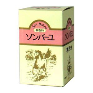 ソンバーユ(尊馬油)無香料70ml|yoka1