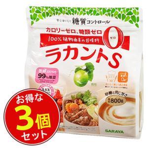 サラヤ ラカントS 自然派甘味料 顆粒800g×3袋 お買得セット