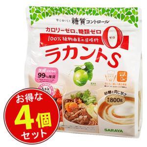サラヤ ラカントS 自然派甘味料 顆粒800g×4袋 お買得セット|yoka1