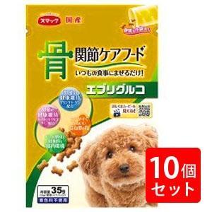スマック 関節ケアフード エブリグルコ 超小型犬・小型犬用 35g×10個パック(4970022010614)|yoka1