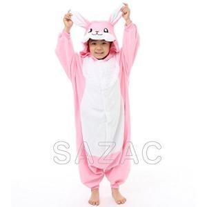 サザック フリース着ぐるみ ウサギ 子供用 2666H・130cm|yokamonshouten