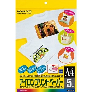 コクヨ インクジェットプリンタ用紙 アイロンプリントペーパー A4 5枚 KJ-PR10N yokamonshouten