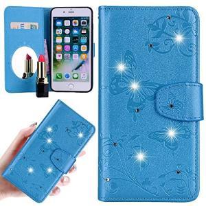 アイフォン7ケース 手帳型 かわいい ミラー付き iphone 8 ケース 手帳型 おしゃれ 鏡付き 携帯かばー iphone7人気 女|yokamonshouten