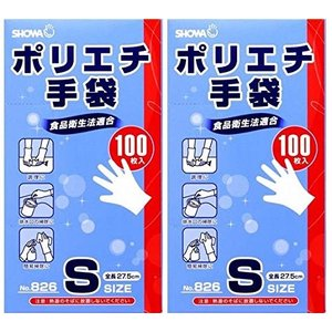 ショーワグローブ【パウダーフリー】No.826 ポリエチ手袋 100枚入 Sサイズ 2セット|yokamonshouten