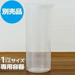 ヨーグルトメーカー(三ッ谷電機 YGT-4専用)専用別売り容器 容量:1リットル 高約21.7×直径...