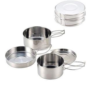 錆に強いステンレス素材で、鍋はコンパクトに収納でき、スリムに後片付け。鍋2種類フライパンの3点セット...