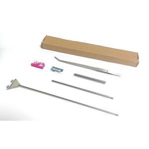 全長66cmのステンレス製プロレイザーとピンセットのセット商品です。 付属品としてカミソリ刃10枚付...