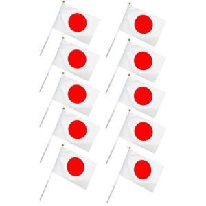 【日本代表応援セット】日の丸ミニ手旗棒の10本セットとなります。侍ジャパンやなでしこジャパンのワール...