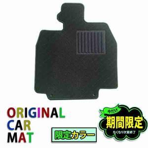 フォレスター フロアマット (限定カラー) 国産 カーマット フォレスター オリジナルマット 水洗い可