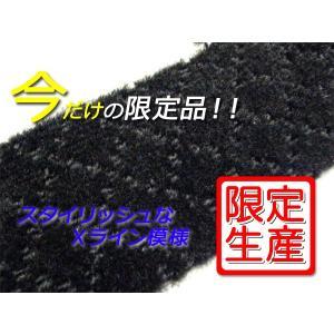 ラゲッジ アクア フロアマット (限定カラー) 送料無料 国産 カーマット AQUA オリジナルマット 水洗い可