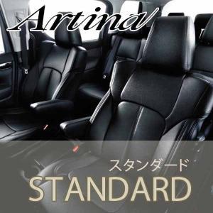 シートカバー ヴィッツ 10系 Artina アルティナ スタンダードシートカバー