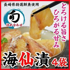長崎で水揚げした真鯛とブリを、特製ダレで漬けこみました♪ 特製ダレに漬け込むことで普通のヅケとは違う...