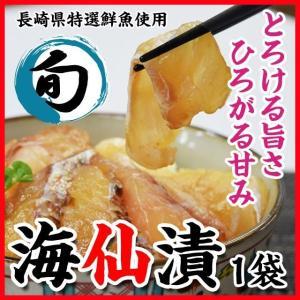 長崎で水揚げしたブリを、特製ダレで漬けこみました♪ 特製ダレに漬け込むことで普通のヅケとは違う旨みが...