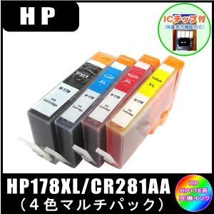 HP178XL (CR281AA) 増量タイプ ヒューレット・パッカード HP  互換インク 4色セット 4本