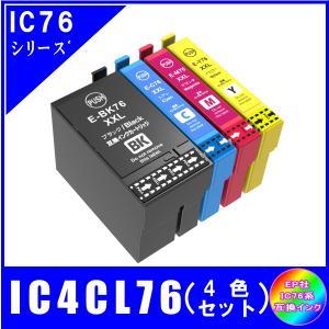 IC4CL76 エプソン対応互換インク (ICBK76/ICC76/ICM76/ICY76) お買得...
