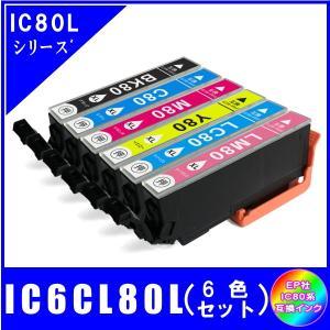 IC6CL80L (ICBK80L/ICC80L/ICM80L/ICY80L/ICLC80L/ICLM80L) エプソン EPSON  IC80L対応  互換インク 6色セット 6本|yokimise