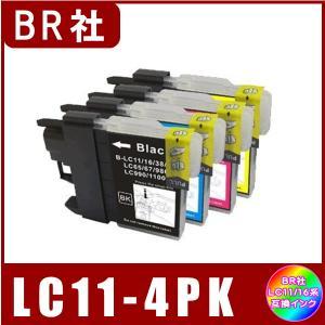 LC11-4PK (LC11BK/LC11C/LC11M/LC11Y) ブラザー BROTHER  LC11対応  互換インク 4色セット 4本 yokimise
