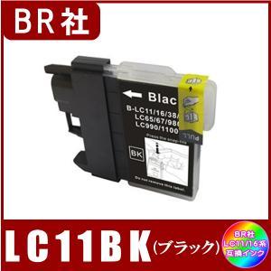 LC11BK ブラザー BROTHER  LC11対応  互換インク ブラック yokimise