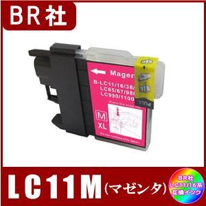 LC11M ブラザー BROTHER  LC11対応  互換インク マゼンタ yokimise