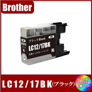 LC12BK ブラザー BROTHER  LC12対応  互換インク ブラック|yokimise