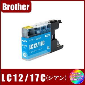 LC12C ブラザー BROTHER  LC12対応  互換インク シアン|yokimise