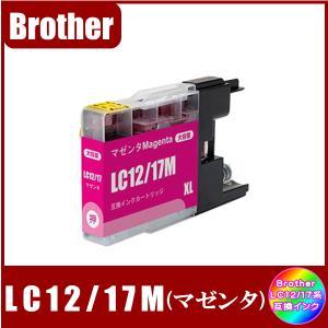 LC12M ブラザー BROTHER  LC12対応  互換インク マゼンタ|yokimise