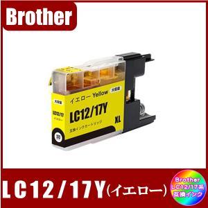 LC12Y ブラザー BROTHER  LC12対応  互換インク イエロー|yokimise