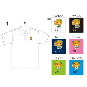 えひめ国体 みきゃん刺繍ポロ|yoko-buri