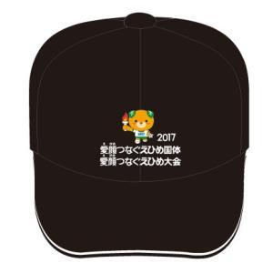 えひめ国体 みきゃん メッシュ キャップ 帽子|yoko-buri