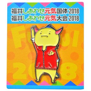 福井国体 競技別 はぴりゅう ピンバッジ 全42種|yoko-buri