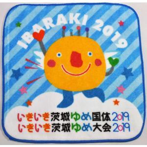 いきいき茨城ゆめ国体 いばラッキー ハンドタオル ボーダー|yoko-buri