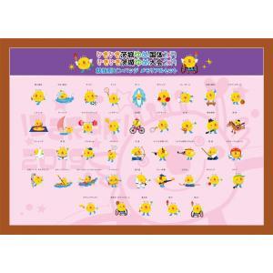 茨城国体 競技別 いばラッキー ピンバッジ 全42種類 メモリアルセット yoko-buri