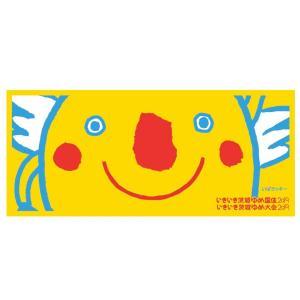 茨城国体 いばラッキー フェイスタオル イエロー 今治製タオル yoko-buri