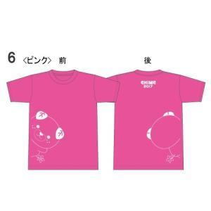 えひめ国体 みきゃんドライTシャツ type1|yoko-buri