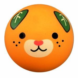 みきゃん ウレタン ボール Φ75mm|yoko-buri