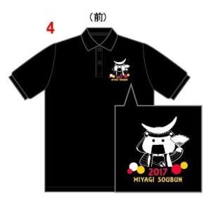 みやぎ総文 むすび丸 ポロシャツ 男女兼用 S~XL|yoko-buri